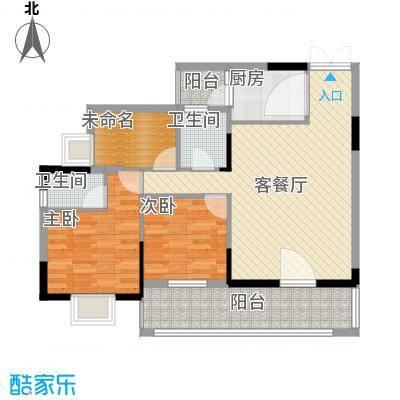 碧阳国际城118.80㎡H1-H户型-副本