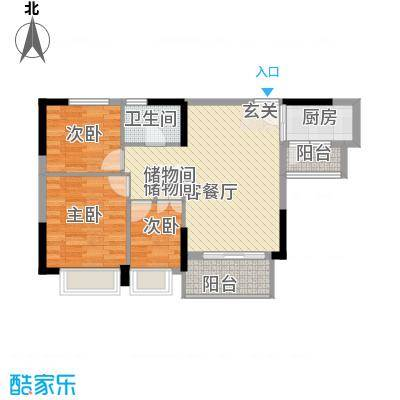 星城格调88.76㎡F2栋03单元户型3室2厅2卫1厨