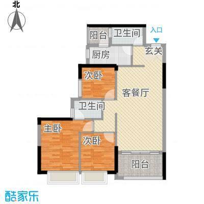 星城格调114.35㎡F2栋02单元户型3室2厅2卫1厨