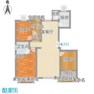 文澜雅筑三室两厅两卫146.51平米