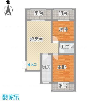 尚品格蓝90.00㎡尚品格蓝户型图2室2厅1卫户型2室2厅1卫-副本