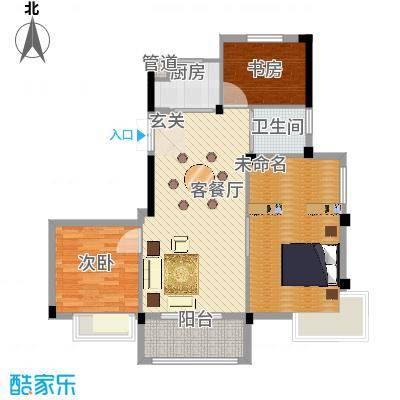 巴丽新地116.00㎡a3户型3室2厅2卫1厨