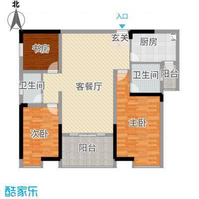 金桥商贸名邸134.10㎡户型3室2厅2卫1厨
