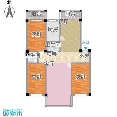 名仕家园2室2厅1卫-副本