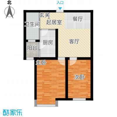玫瑰湾65.00㎡1/2B户型1室2厅1卫1厨-副本