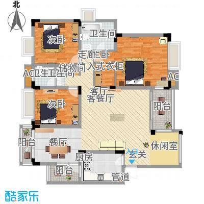 中海国际社区蓝岸147.00㎡面积14700m户型-副本
