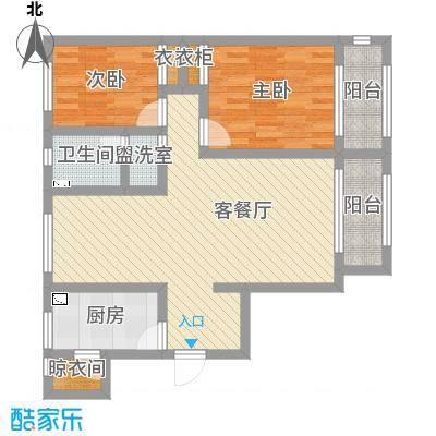 碧桂园于姐119两室两厅一室一厅两阳台