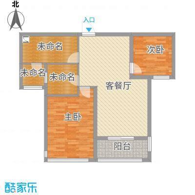 凯旋公馆A户型两室两厅