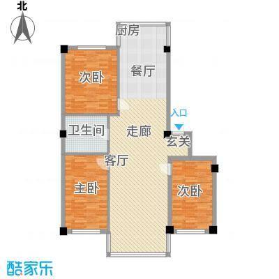 福景园120.00㎡A户型3室2厅1卫-副本
