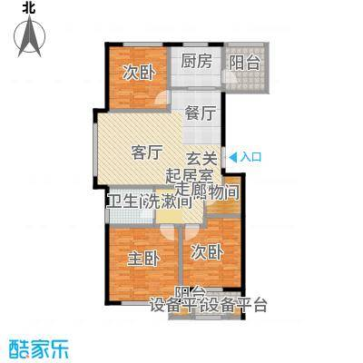 海洋城116.00㎡A9户型2-9层户型3室2厅1卫-副本