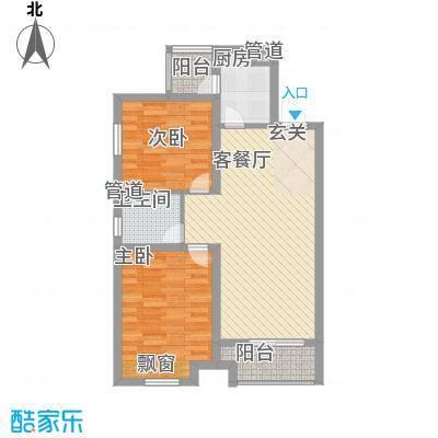 高山流水星币传说90.00㎡高山流水星币传说户型图6-3-1标准层户型2室2厅1卫1厨户型2室2厅1