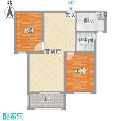 月城熙庭87.00㎡高层C户型2室2厅1卫1厨