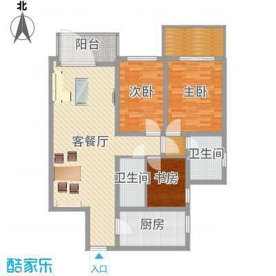 侨治花园122.25㎡9#楼B户型3室2厅2卫1厨-副本