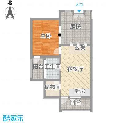 中铁国际旅游度假区46.00㎡一期复合式合院D户型1室1厅1卫