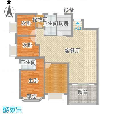 王府花园166.00㎡王府花园户型图4室2厅2卫1厨户型10室-副本