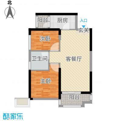 恒大帝景73.00㎡6号楼1、3单元02、03户型2室2厅1卫1厨