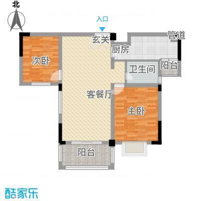 华宸东区国际90.00㎡二期6#、7#楼C户型2室2厅1卫1厨-副本