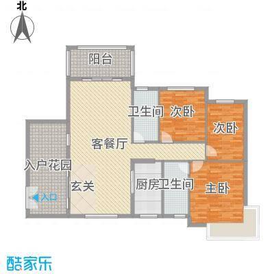 第一城137.43㎡户型3室3厅2卫1厨