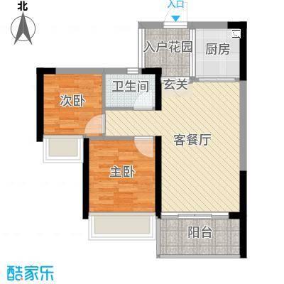 太和公馆59.14㎡C5户型2室2厅1卫1厨