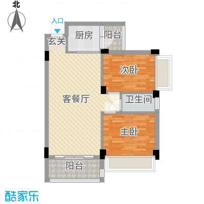君安花苑三期60.03㎡第二期B6栋-03单元户型2室2厅1卫1厨