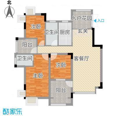 韶嘉香悦四季123.00㎡G户型3室3厅2卫1厨