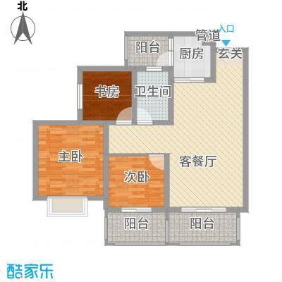 兴文逸境・新城98.16㎡C2户型3室3厅1卫1厨