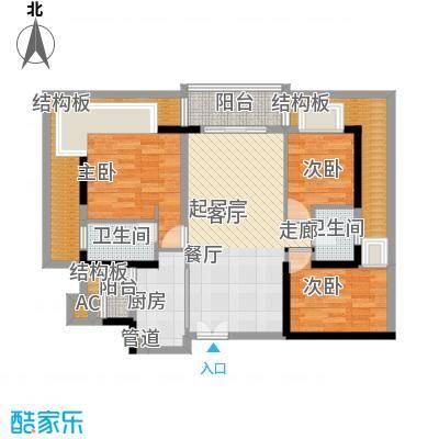 广州_方圆小区_2016-08-24-1852