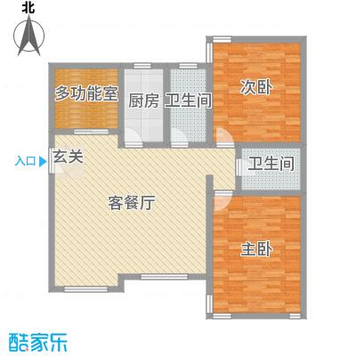 ���Z苑125.00㎡洋房三层中间户型2室2厅2卫1厨