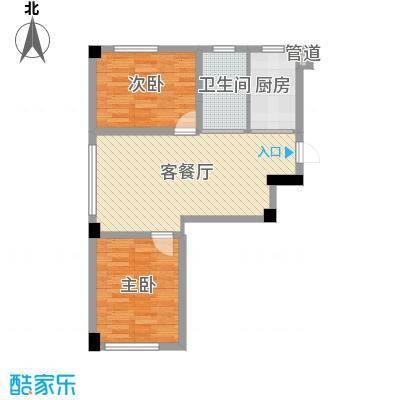 抚顺_抚顺兴隆摩尔世界_2016-08-25-2056
