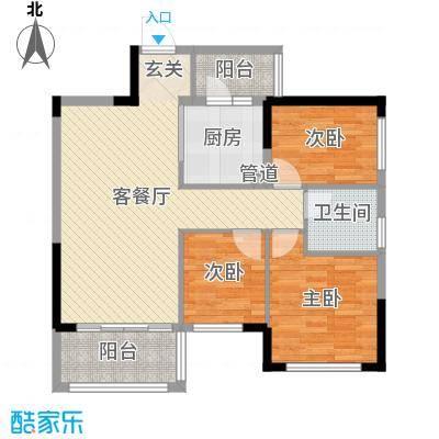 碧桂园・城市花园91.00㎡C户型3室3厅1卫1厨