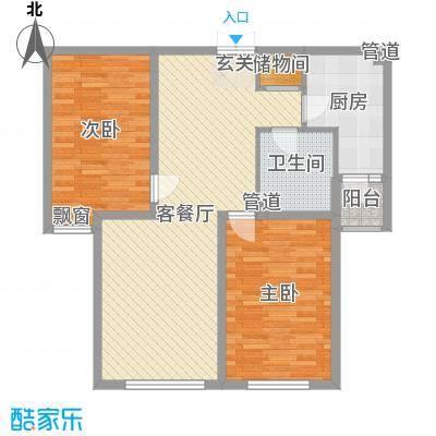 唐人中心93.00㎡F户型2室2厅1卫1厨