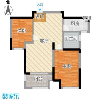 新城域83.00㎡2期A户型2室2厅1卫1厨-副本-副本