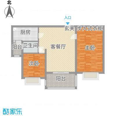 集云文泽府邸103.00㎡1期标准层A2B1户型2室2厅1卫1厨