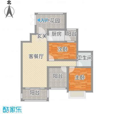珠海港城花园92.78㎡4/7栋C户型2室2厅1卫1厨