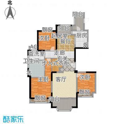 中信君廷160.00㎡A2户型