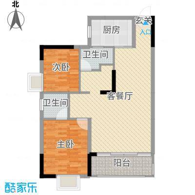 万隆花园89.19㎡C2-320-175户型2室2厅2卫1厨