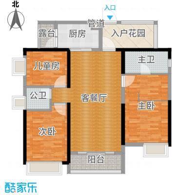 鼎峰尚境别墅