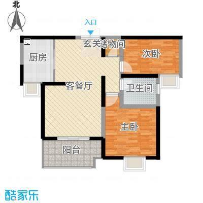 海门东恒盛国际公馆89.00㎡5#西梯E户型2室2厅1卫1厨