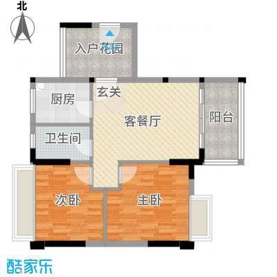 正德天水湖75.40㎡4/5栋03单元户型2室2厅1卫1厨