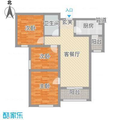 天地源・曲江香都99.34㎡15号楼翡翠涧户型3室3厅1卫1厨