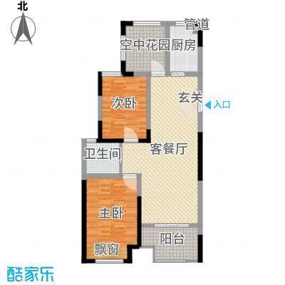 紫金城104.00㎡18#标准层户型3室3厅1卫1厨
