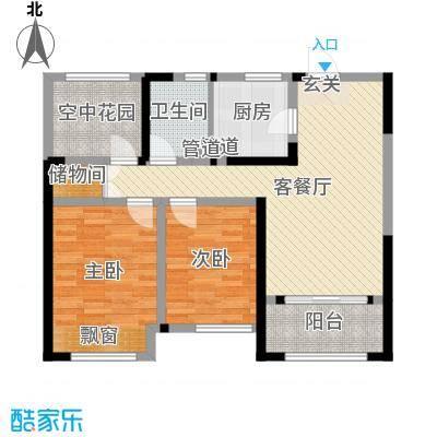 紫金城87.00㎡18#标准层户型3室3厅1卫1厨