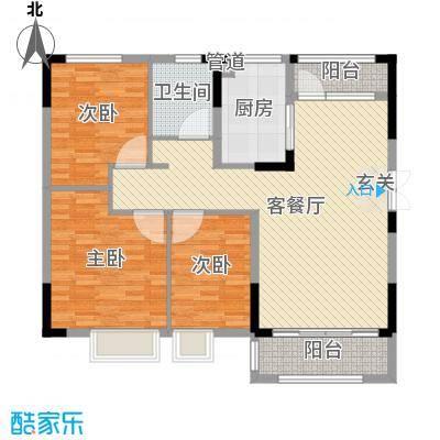 五洲幸福湾117.26㎡一期1#2#4#号楼C户型3室3厅1卫