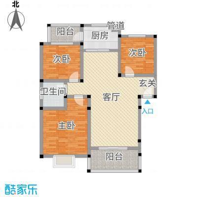 书香名邸111.18㎡8栋A户型3室3厅1卫