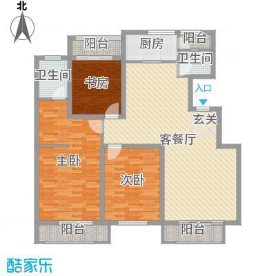 英伦华府142.68㎡户型3室3厅2卫