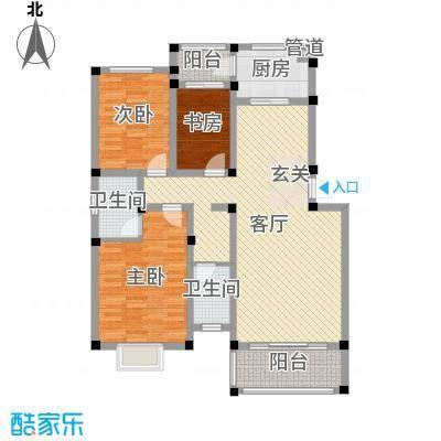 书香名邸116.12㎡9栋A户型3室3厅2卫