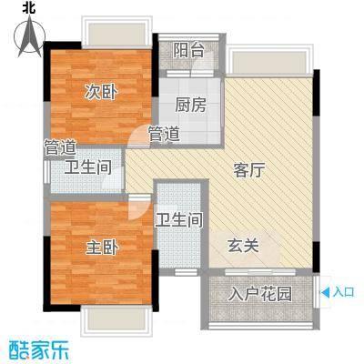 欧浦皇庭92.72㎡1-3栋标准层05单元户型2室2厅2卫1厨