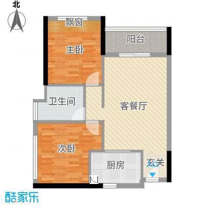 碧桂园・翡翠山79.00㎡Mr公馆C户型2室2厅1卫1厨