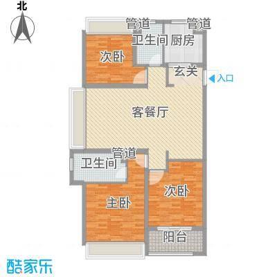 保利中央公馆125.00㎡B户型3室3厅2卫1厨