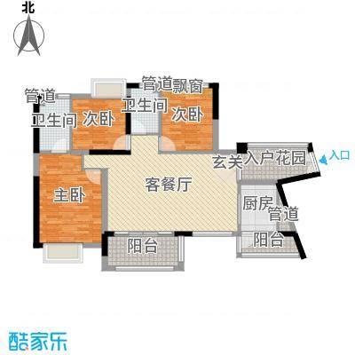 中山奥园120.00㎡S36栋01户型3室3厅2卫1厨